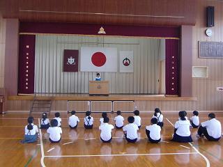 終業式あいさつ.JPG