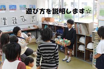 1・2年生 ほしのこ園と交流 ブログ用4.jpg