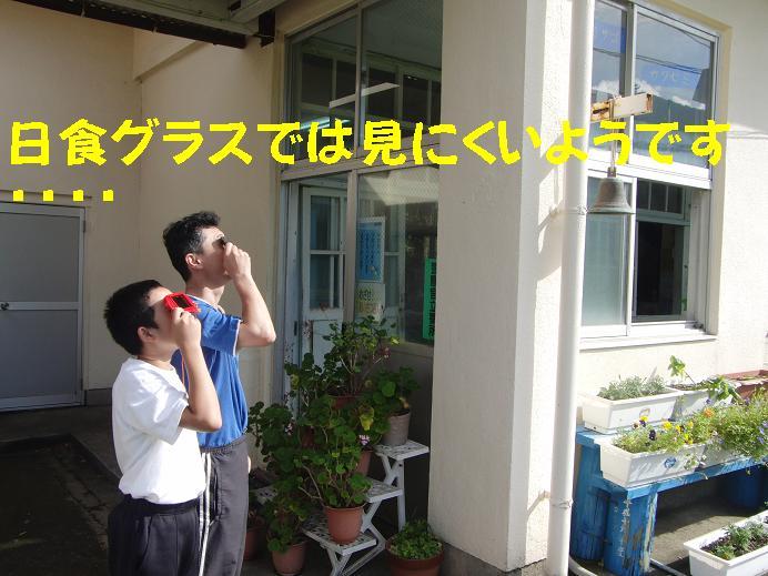 CIMG4400 ブログ.JPG