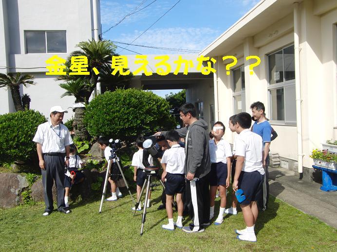 CIMG4407 ブログ.JPG