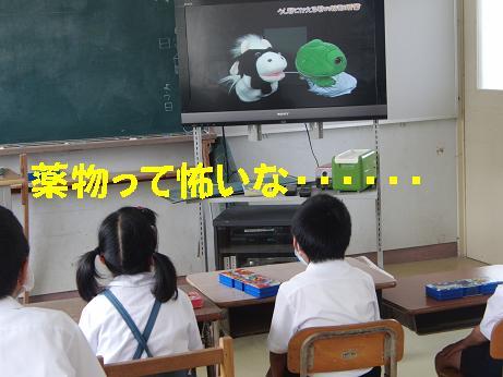 CIMG4492 ブログ.JPG