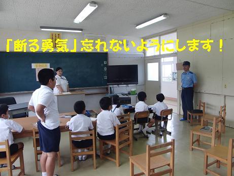 CIMG4518 ブログ2.JPG