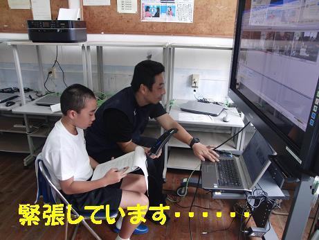 CIMG4546 ブログ.JPG