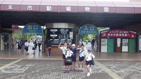 IMGP1029熊本市動植物園.JPG
