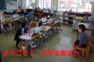 体験入学1.jpg