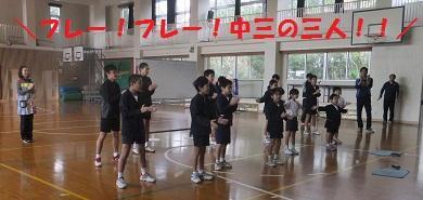 2月子どもの集い3.jpg