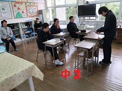 12月授業参観3.jpg