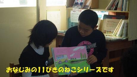 藤谷.JPG