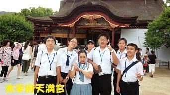 中学校修学旅行2日目③.jpg