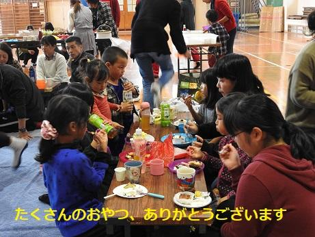 3会食.JPG