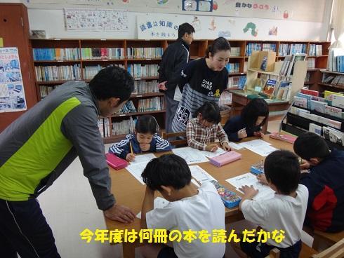 全校読書2 (1).JPG