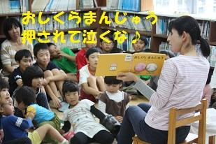 5月親子読書会①.jpg