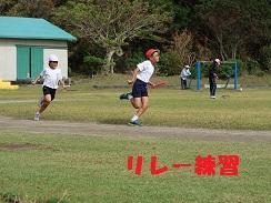 0927運動会練習4.jpg