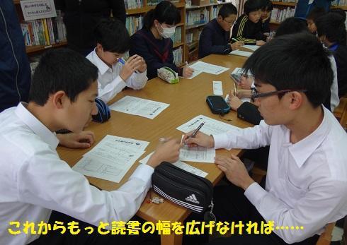 全校読書2 (2).JPG