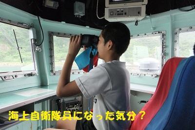 海上自衛隊船見学⑥.jpg
