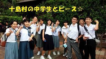 中学校修学旅行3日目②.jpg