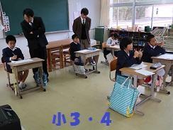 12月授業参観2.jpg