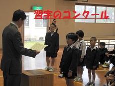 全校朝会2.jpg