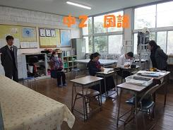 授業参観2.jpg