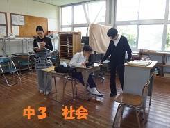 授業参観7.jpg