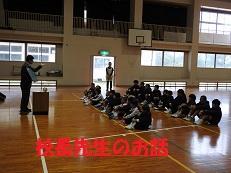 全校朝会1.jpg