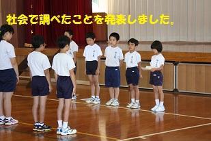 5月子どもの集い①.jpg