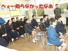 1月トカラ集会.jpg