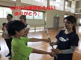 カーネーション3.jpg