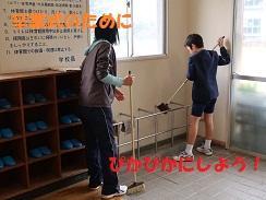 勤労活動3.jpg