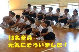 2学期始業式②.jpg