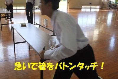 走る佳輝.JPG