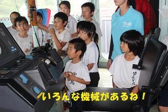 海上自衛隊船見学③.jpg