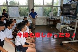 9月トカラ集会②.jpg