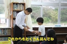 多読賞.JPG