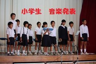 7 小学生音楽.jpg