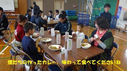 4会食.JPG