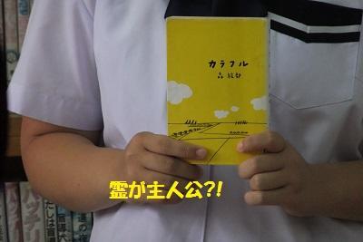 依風希.JPG