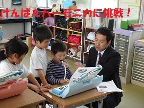 体験入学2.jpg