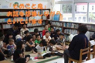 5月親子読書会②.jpg