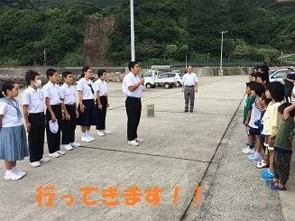 中学校修学旅行出発式①.jpg