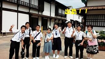 中学校修学旅行1日目④.jpg