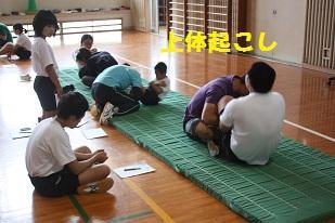 体力テスト②.jpg