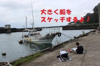 スケッチ大会⑥.jpg