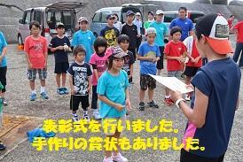 釣り大会6.jpg