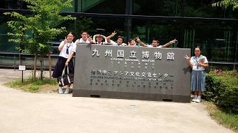中学校修学旅行2日目②.jpg