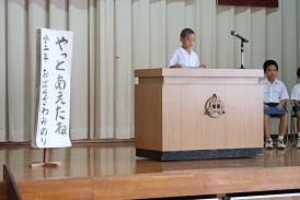弁論発表会②.jpg