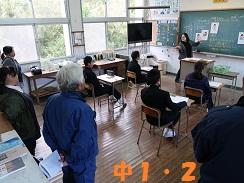 12月授業参観1.jpg