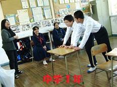 2月授業参観4.jpg