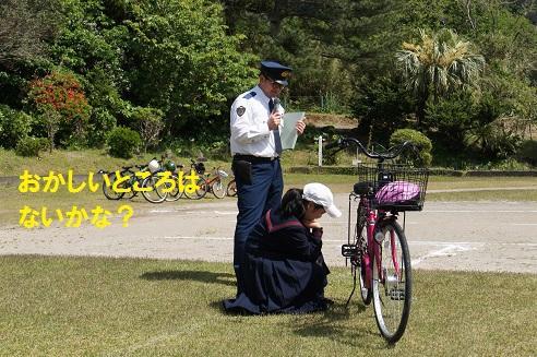 自転車点検.JPG