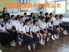 6月トカラ集会1.jpg